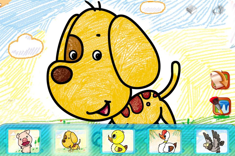 选取可爱的动物卡通
